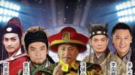"""万元大奖邀你预选香港明星代言""""搞鲜"""""""