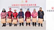 正值贵州冬季阴寒湿冷时刻 优衣库服装不仅传递温暖,更带来新一年的希望